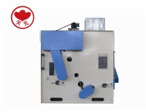 HFH-2 Cotton Feeding Machine