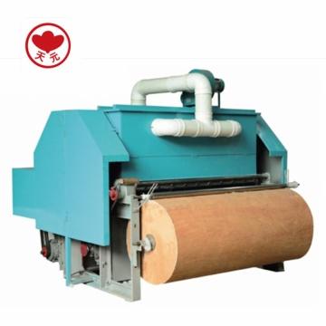HFJ-18 Dust Collection Carding Machine