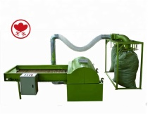 HFK-2000 Fiber Opening Machine and DBJ-1Bale Packing Machine