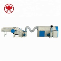 HFM-3000 Ball Fiber Machine