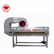 LFJ-1000 Air Cooling Machine
