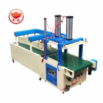 HFD-4000 Compress Packing Machine