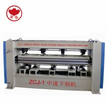ZCJ-1 Middle-speed Down Stroke Needle Punching Machine