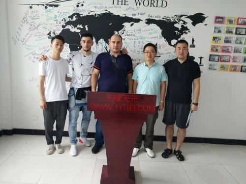 Russia customer comes for purchasing stiff wadding production line on JUL 2,2018